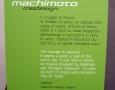 1992 Italdesign Machimoto Placard
