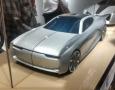 Art Center Car Concept Model